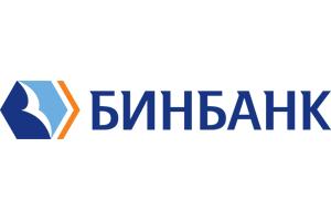 Списываем кредиты банка Бинбанк