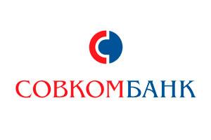 Списываем кредиты Совкомбанк