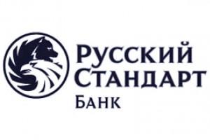 Списываем кредиты банка Русский Сьандарт